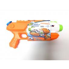 Super pistolet à eau